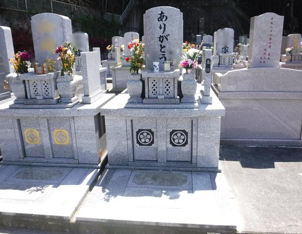 新規墓地工事 O・T様サムネイル