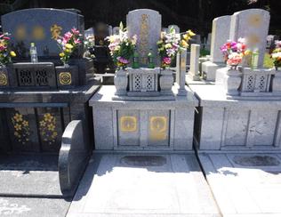 新規墓地工事 H様サムネイル